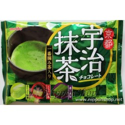 Uji Matcha Chocolate Assort