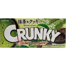 CRUNKY Matcha & Cookie