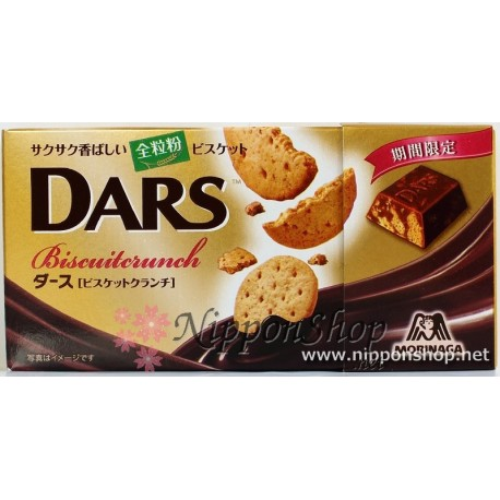 DARS Biscuitcrunch