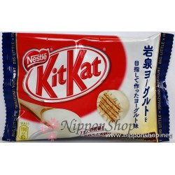KitKat mini balls - Joghurt