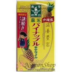 Pineapple Caramel