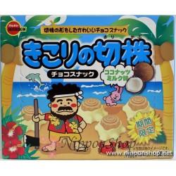 Kikori No Kirikabu - Coconut