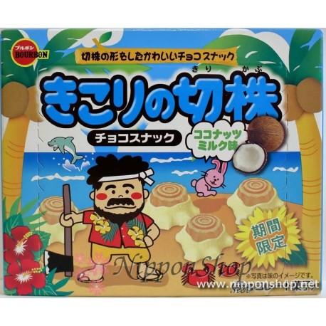 Kikori No Kirikabu