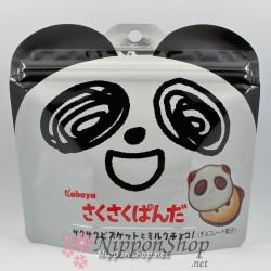 Sakusaku Panda cookies