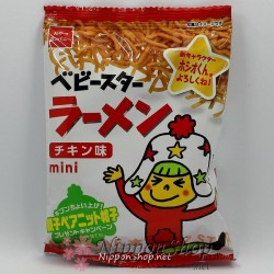 Baby Star Crispy Noodle Snack - Chicken mini