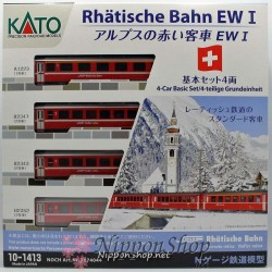 Albula Express - 4 Wagon Basis Set