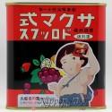 Sakuma Drops XL - Hotaru no Haka