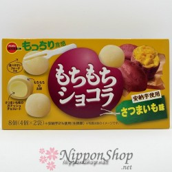 Mochi Chocolate - Sweet potato