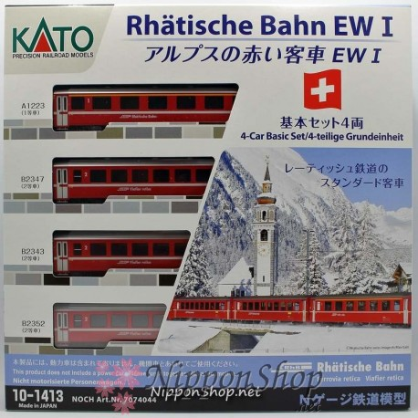 Albula Express - Basic 4 car set