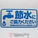 Eco Sticker - Save Water