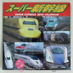 Super Shinkansen 2018