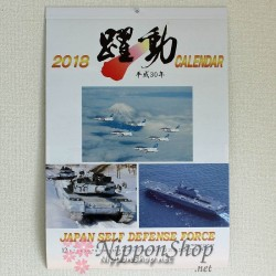 Japan Self-Defense Forces 2018