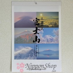 Fuji 2018