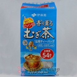 Mugicha - Japanese roasted barley tea