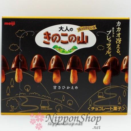 Otona no Kinoko no Yama - Cocoa