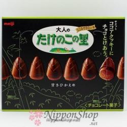 Otona no Takenoko No Sato - Cocoa