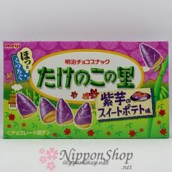 Takenoko No Sato - Süßkartoffel