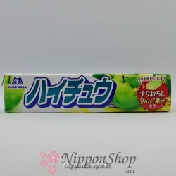 Hi Chew - Apple