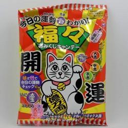 Omikuji Candy