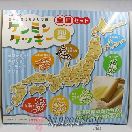 Cookie cutter JAPAN