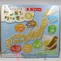 Cookie cutter JAPAN