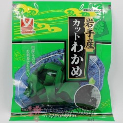 Wakame from Iwate
