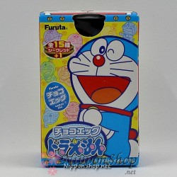 Doraemon - Surprise Egg