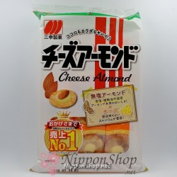 Cheese Almond Senbei