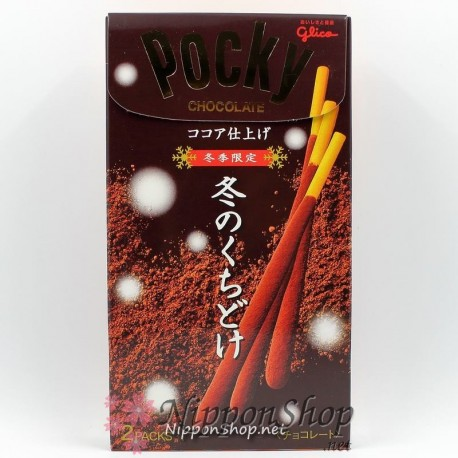 Pocky COCOA Winteredition