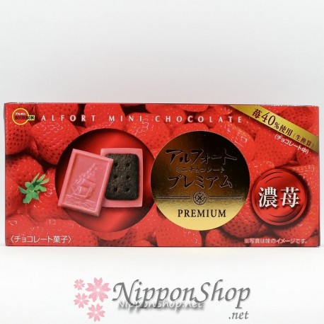ALFORT mini Premium - Strawberry