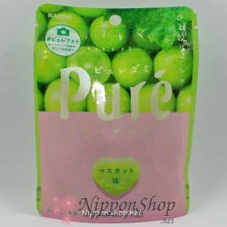 Pure Gummy - Muscat Grape