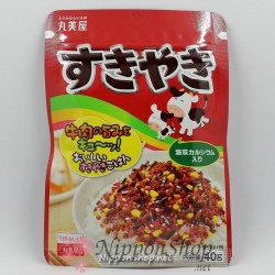 Furikake - Sukiyaki
