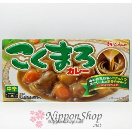 house Kokumaro Curry