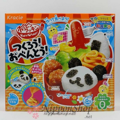 Popin' Cookin' - Bento candy set