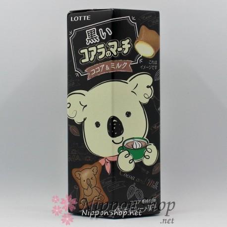KOALA no MACHI - Cocoa & Milk
