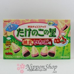 Takenoko No Sato - Condensed Milk & Strawberry