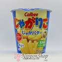 Jagariko - Jaga Butter