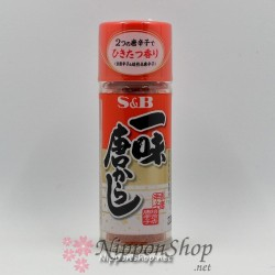 Ichimi Togarashi - Chilipfeffer