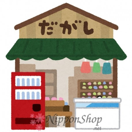 Dagashi Snack Paket