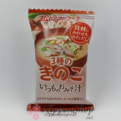 Freeze-dried Miso Soup - Kinoko