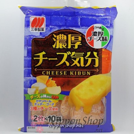 Cheese Kibun