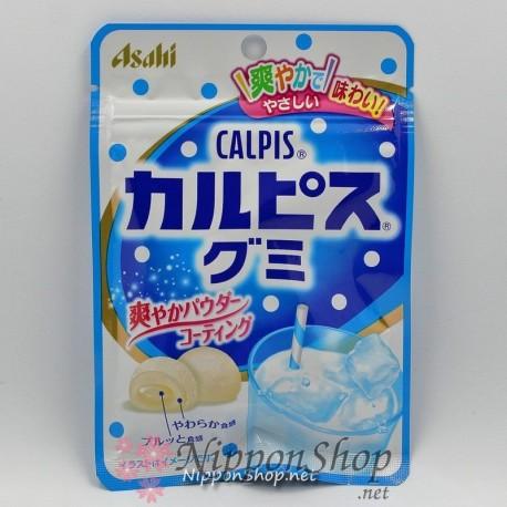 Calpis Gummy