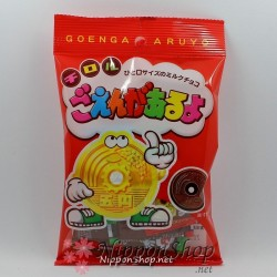 5 Yen Chocolates