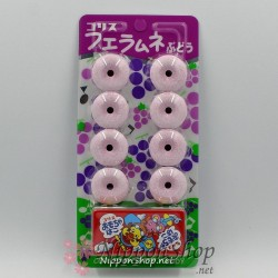 Whistle Candy - Ramune Grape