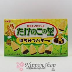 Takenoko no Sato - Honig Butter