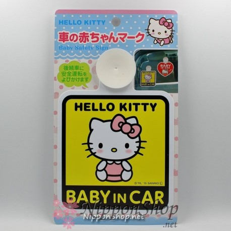 Baby in Car - Hello Kitty