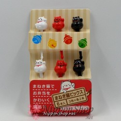 Bento Picks - Manekineko
