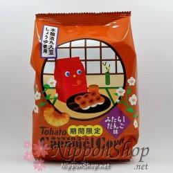 Caramel Corn - Mitarashi Dango