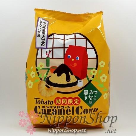 Caramel Corn - Kuromitsu Kinako