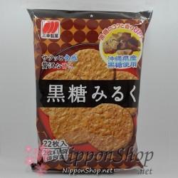 Kokuto Milk Senbei